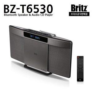 블루투스스피커 오디오 BZ-T6530 CD플레이어 추천 정품