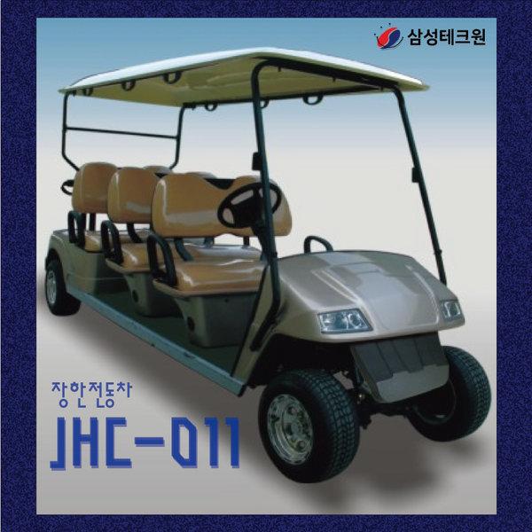 삼성테크원장한모터스 전동차 JHC-011 승용. 화물