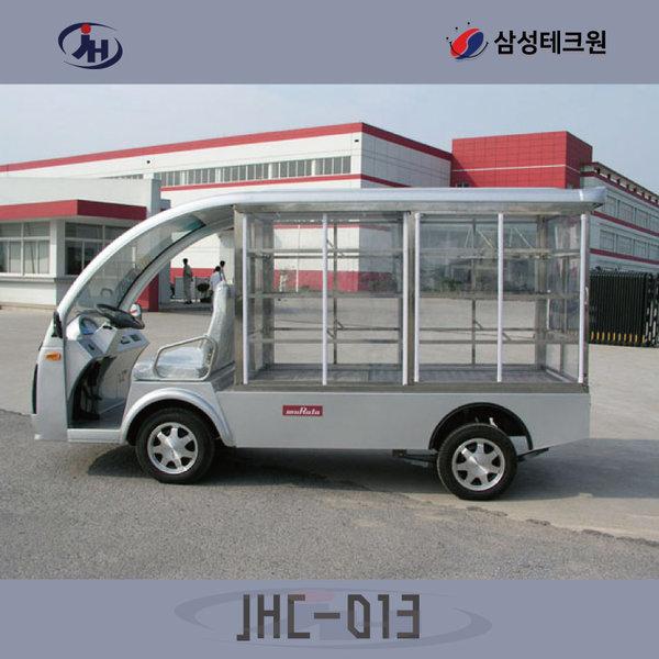 삼성테크원장한모터스 전동차 JHC-013 승용. 화물