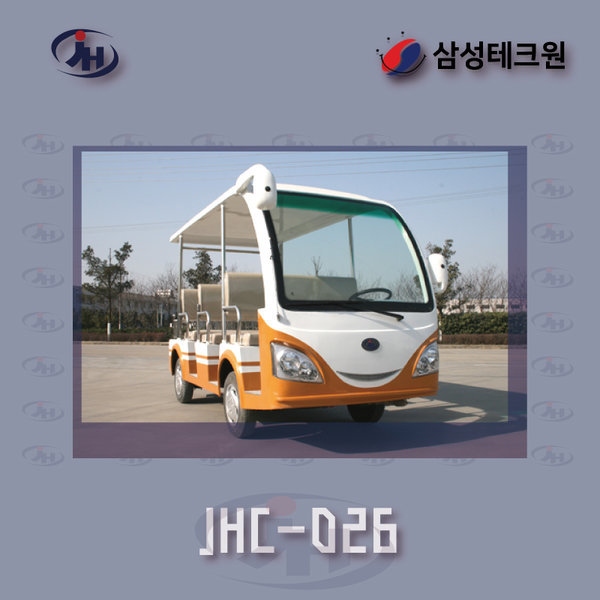 삼성테크원장한모터스 전동차 JHC-026 승용. 화물