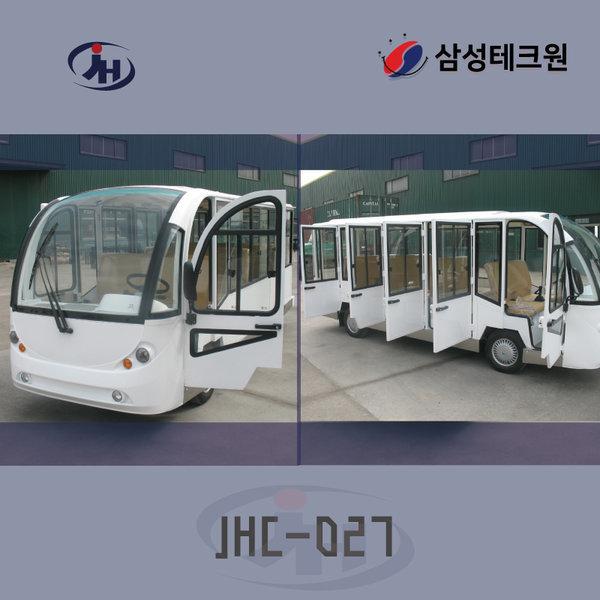 삼성테크원장한모터스 전동차 JHC-027 승용. 화물