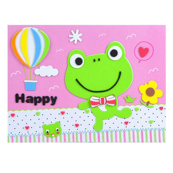 EVA 스티커 동물친구들 행복한 개구리 미술재료