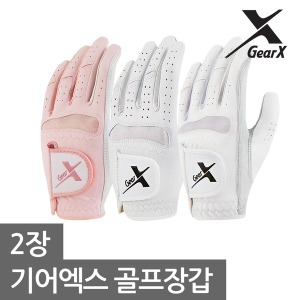 기어엑스 골프장갑-천연양피 2장/양손1set 남자 여성