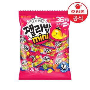 젤리밥 미니 (16g 36개입) - 상품 이미지