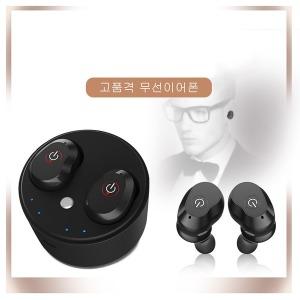 블루투스이어폰 무선헤드셋 엠포고성능-8002