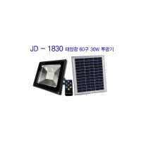 태양광투광등 태양열 투광기 LED정원등 가로등 LED조명