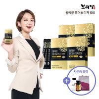 왕혜문 퓨어보이차100 4박스+보틀1+오메가3+쇼핑백