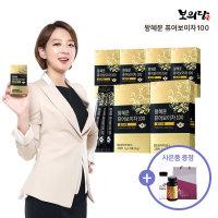 왕혜문 퓨어보이차100 6박스+보틀1+오메가3+쇼핑백