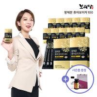 왕혜문 퓨어보이차100 12박스+보틀1+오메가3+쇼핑백
