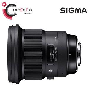 (컴온탑)시그마1위 A105mm F1.4DG(소니FE/천기녹용환)