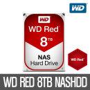 +WD공식대리점+ WD REDHDD 8TB WD80EFAX AS3년