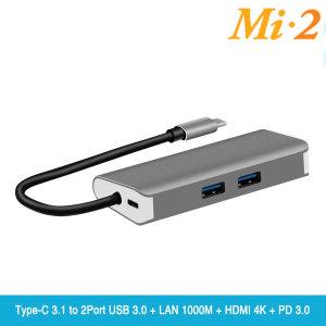 Mi-2 T345HRP 타입 C 5포트허브 랜 HDMI USB PD지원