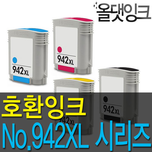 호환잉크 CN016AA~CN019AA NO.942XL Officejet Pro