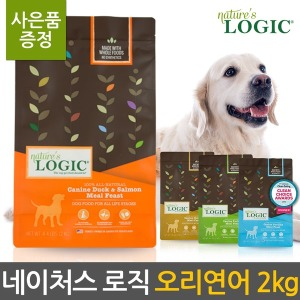 100%천연재료 네이처스 로직 강아지사료 오리연어 2kg