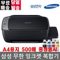 삼성 잉크젯 SL-J1560 정품 무한복합기 무한프린터 an