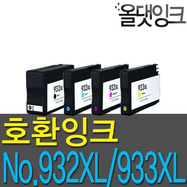 호환잉크 CN053AA Officejet 6600 6700 7610 7612