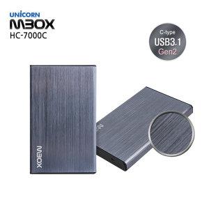 HC-7000C USB3.0 C타입 외장하드케이스 2.5인치 SATA