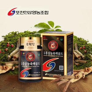 홍삼농축액골드240g/6년근홍삼/홍삼/홍삼정 국내산홍삼