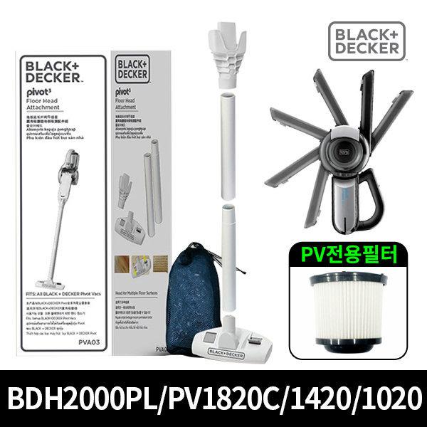 PVA03연장관 BDH2000PL/PV1820C/PV1020/PV1420/PV1220
