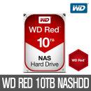 +WD공식대리점+ WD REDHDD 10TB WD100EFAX AS3년