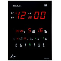 대형 시간자동 벽시계/달력 온도 습도 벽걸이전자시계