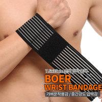 BOER 손목 압박붕대 스트랩식 관절 보호대 양쪽겸용