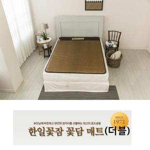 한일꽃잠 꽃담 더블 온열매트/전체난방형