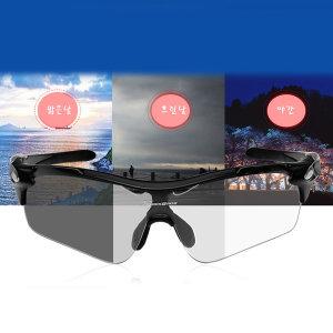 자동변색선글라스 스포츠안경 런닝 사이클용-8012