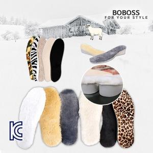 KC인증 털깔창 천연 양털 깔창 겨울 방한 보온 신발