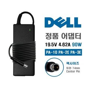 DELL 19.5V 4.62A 90W 7.4 어댑터 Inspiron 13R N3010