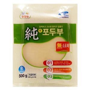 농다원포두부 천연간수 쌈두부 고단백 비건 건두부1kg