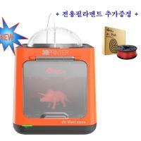 XYZprinting 3D프린터 다빈치나노 정품