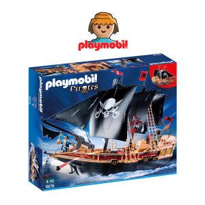 플레이모빌 해적선 6678  /독일정품