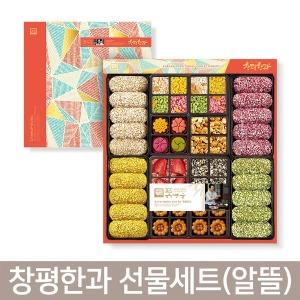 창평한과 선물세트(알뜰) / 국가지정 식품명인 제21호