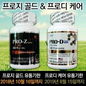 프로지골드 1통(60캡슐) PROZ GOLD 프로디케어
