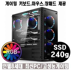 인텔8세대PC/배틀그라운드최상옵PC/조립pc/오버워치