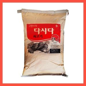 무료배송  CJ 백설 쇠고기 다시다 25kg / 박스포장
