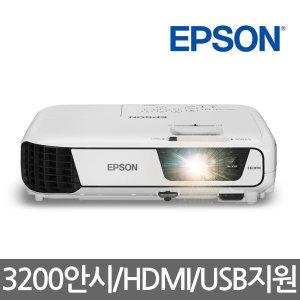 엡손/EB-S31/3200안시/빔프로젝터/ABC