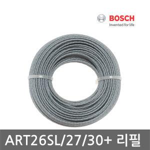 보쉬 예초기날 F016800462 리필 ART27 ART30+ ART26SL