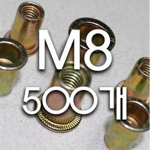 팝너트 M8M6 팜너트 리벳 NUT