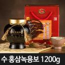 수홍삼녹용보 홍삼 녹용 꿀 명절선물 1200g