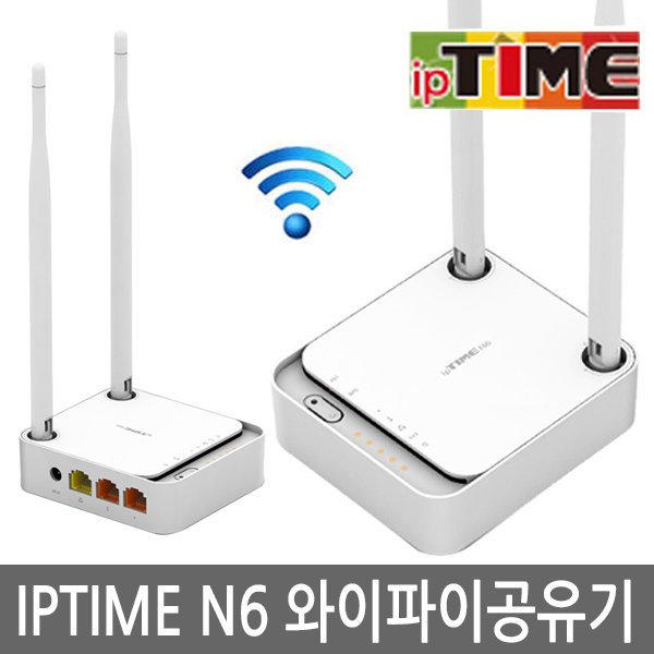 오늘출발 ipTIME N6 공유기/무선/와이파이-