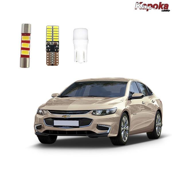 + 올뉴말리부 전용 LED 실내등 / 번호판등 트렁크등