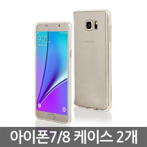 1+1 아이폰8 7 젤리 케이스 투명 IPHONE 애플