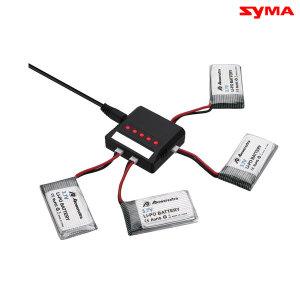 X5 X5C 드론 배터리 4개+5구충전 부품 2 set 증정