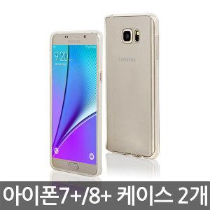 1+1 아이폰8 7 플러스 젤리 케이스 투명 IPHONE 애플