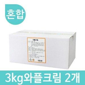 달콤한 꾸플와플크림 3kg 2개(초코 딸기 버터 중 택2)