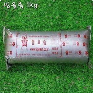 별표솜 정품/ 국산  최고급 최저가 쿠션솜/방울솜 1kg