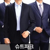 신상품/중년정장/추동/파격세일/정장/남성정장/예복