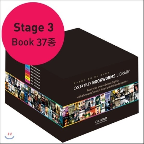 Oxford Bookworms Library Stage 3 Pack  37종
